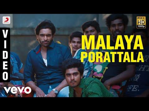 Ivan Vera Mathiri - Malaya Porattala Video | Vikram Prabhu, Surabhi | C. Sathya