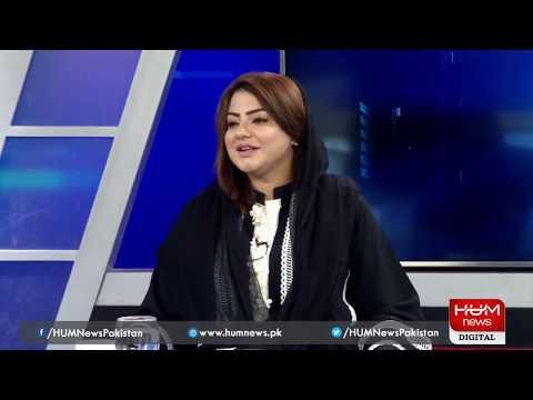 Live: Program Nadeem Malik Live, 12 September 2019 | HUM News