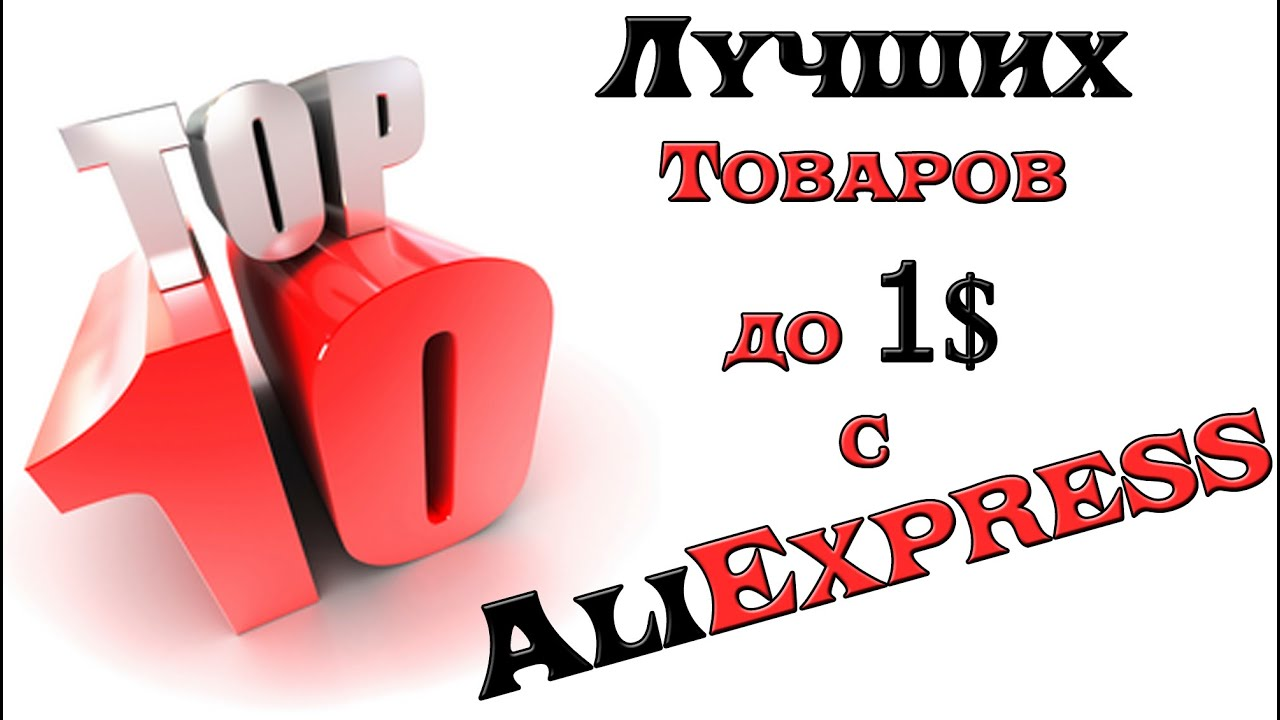 Магазин fantacy technology продаёт и на aliexpress. Com. Безопасные покупки и возврат товара, доставка по всему миру.