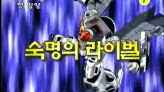 Transformers Cybertron - Cartoon-ad (Koreanisch) kommerzielle
