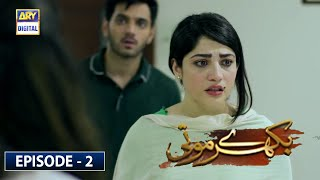 Bikhray Moti Episode 2 | 2nd June 2020 | ARY Digital Drama
