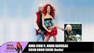 Νίκος Καρβέλας | Άννα Βίσση - Boom boom boom (Audio)