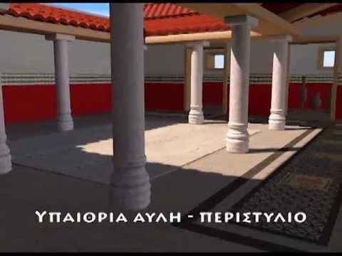 Ancient Greek - Roman Villa of Menandros - Mytilene (Lesvos - Greece)