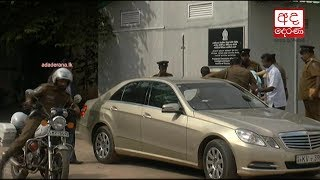 Arjun Aloysius' personal assistant to appear before Bond Commission