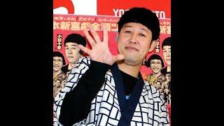 吉本新喜劇の小籔千豊(44)ら4座長が5日、9年ぶりに開催する「吉...
