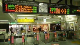東武スカイツリーライン 西新井駅(にしあらいえき)