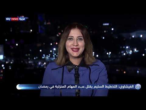 المرأة في رمضان.. أعباء منزلية لا تنتهي  - 04:54-2019 / 5 / 22
