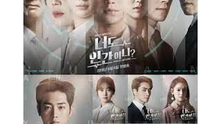 Teaser of unreleased OST of Are you human too drama