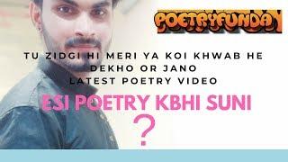 Tu jindgi hi meri ya koi khwab he new poetry