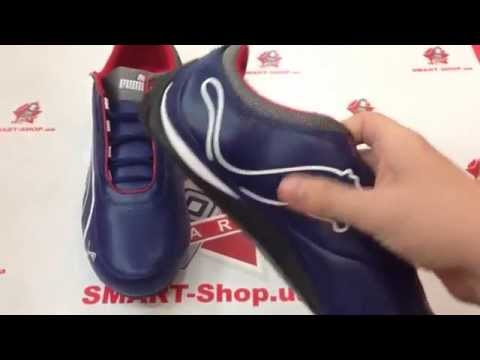 13444b5ea Кроссовки BMW Motorsport Sneaker Drift Cat 4 Unisex (размер 46) - YouTube