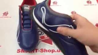 Кроссовки BMW Motorsport Sneaker Drift Cat 4 Unisex (размер 46)(, 2013-06-25T08:06:44.000Z)