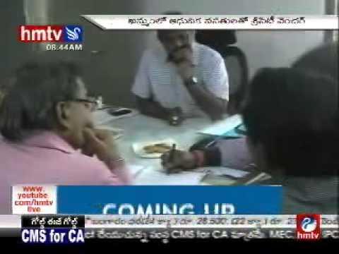 HMTV NEWS COVERAGE OF Sri City 23 01 15  & 08 30AM