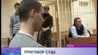 видео Хранение наркотиков (Признаки ст. 228 УК РФ)