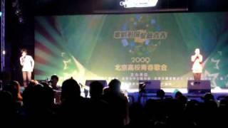 C AllStar 釗峰 - 你最珍貴 (2009北京高校青春歌會決賽)