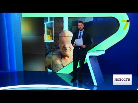 Новости 7 канал Одесса: Правоохранители изъяли рекордную партию марихуаны у трех одесситов