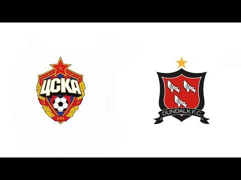 ЦСКА - Дандолк 2:0.Обзор матча.
