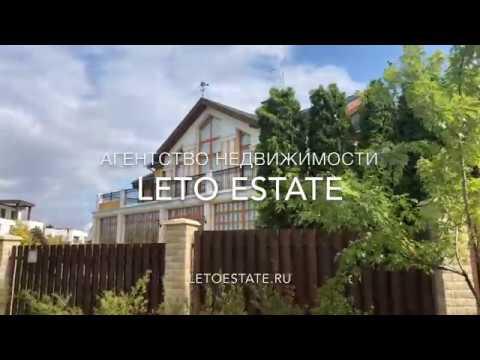 Коттеджный посёлок Пестово