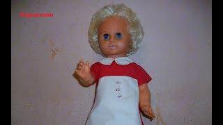 Кукла Раунштайн приведенная в порядок.