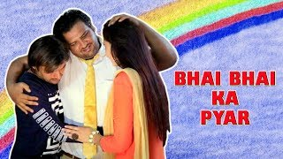 Bhai Bhai | Full Entertainment | Fe | Firoj Chaudhary | Massage