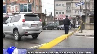 9 mars 2015 Vrasja e trefishtë në Prizren