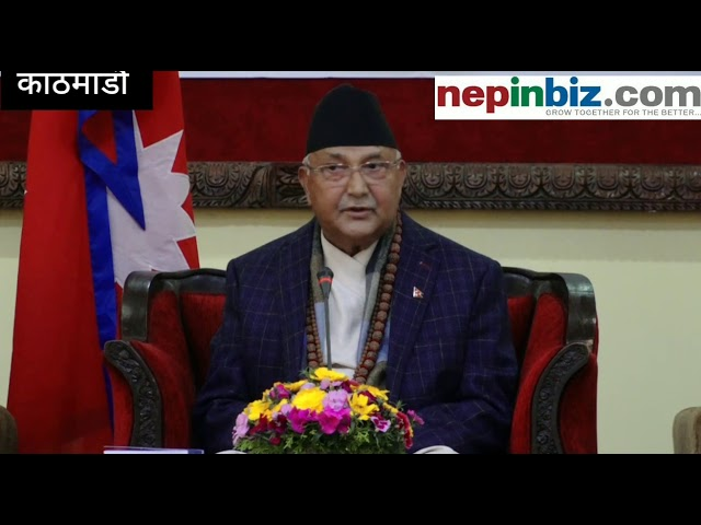 no one is immune to corruption pm k p sharma oli