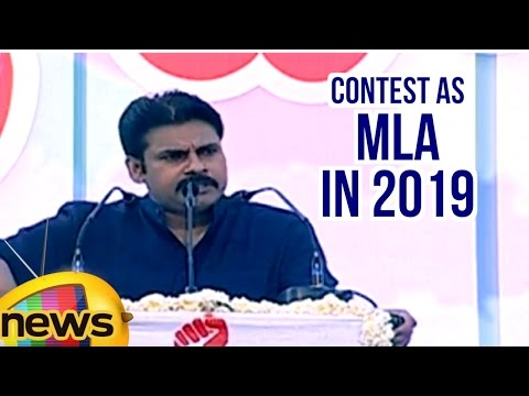 Pawan Kalyan Says He Will Contest As MLA In 2019 Elections From Jana Sena Party | Mango News