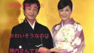 片岡 愛之助さん ついに 藤原 紀香さんと 結婚を 発表されましたね おめ...