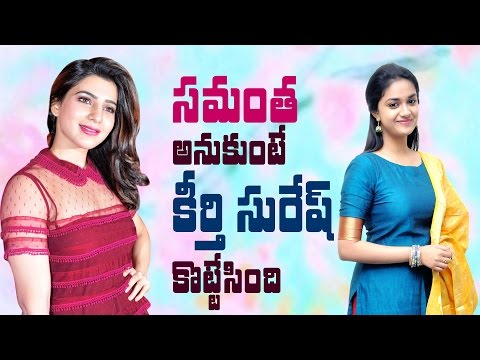Contrary to rumours, Keerthy Suresh is doing it, not Samantha || #KeerthySuresh || #Samantha