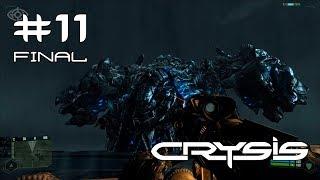 Crysis прохождение игры - Уровень 11 Финал: Итог