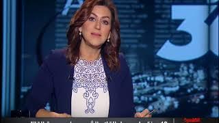 القاهرة 360| مع أحمد سالم ودينا عبدالكريم الحلقة الكاملة 9 مارس