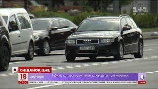 Як в Україні планують легалізувати автомобілі на єврономерах