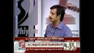 Sathyam Sathiyame-11-9-2012