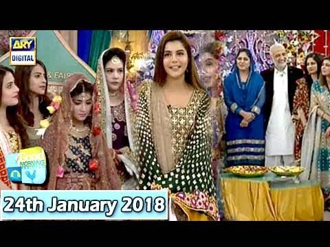 Good Morning Pakistan - 24th January 2018 - ARY Digital Show