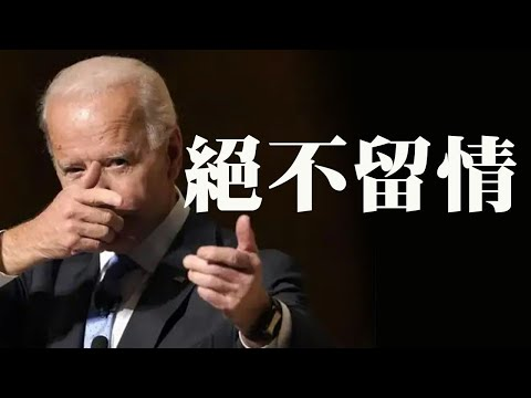 """美军空袭伊朗傻眼;金正恩暴瘦?人民""""心痛流泪""""【希望之声TV-环球看点-2021/6/28】"""