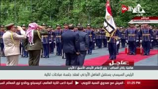 وزير الإعلام الأردني الأسبق: لقاء الرئيس السيسي والملك عبد الله «سياسية بامتياز»