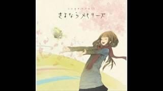 Sayonara Memories Instrumental