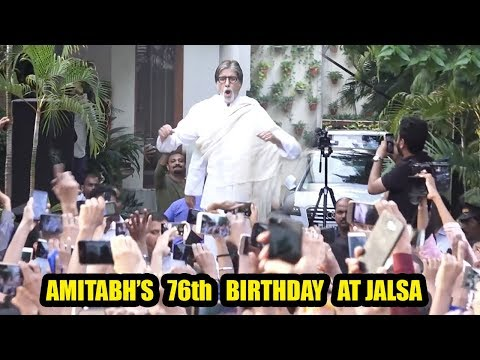 LIVE बचन घर के बहार नाचने लगे Amitabh Bachchan's Hip Hop Dance outside Jalsa On His 76th Birthday