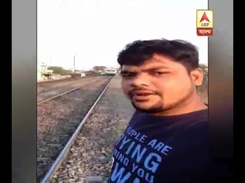 Hyderabad boy hit by train while taking selfie, video captured in mobile
