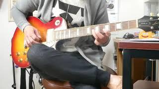 以前からこの曲かっこいいなーと思っており、ギターで弾いてみました。