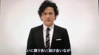 熊本地震から1年SMAPの思い。