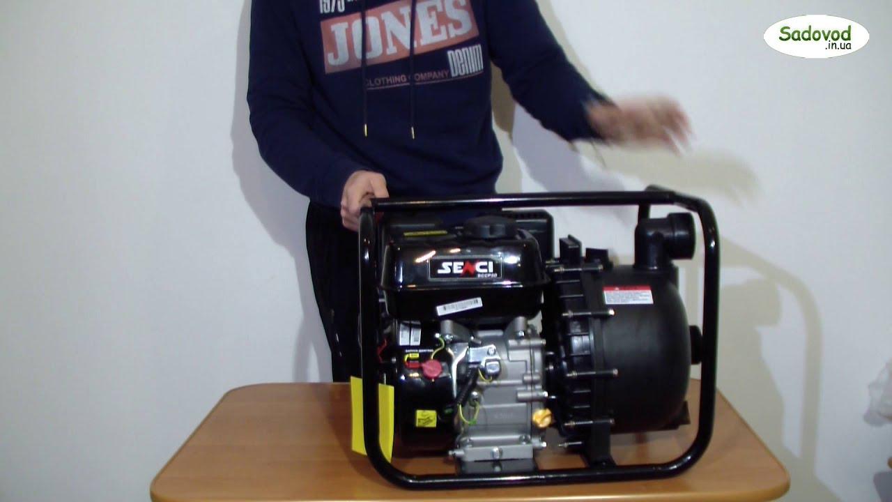 Мотопомпа Senci SCCP50 для химических жидкостей - YouTube