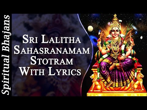 """""""Sri Lalitha Sahasranama Stotram""""  """"Lalitha Sahasranamam"""" ( With Stotram Powerful & Full Lyrics )"""
