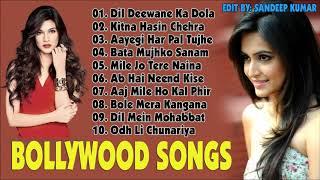 Bollywood Songs - सदाबहार पुराने गाने | Alka Yagnik, Kumar Sanu, Udit Narayan