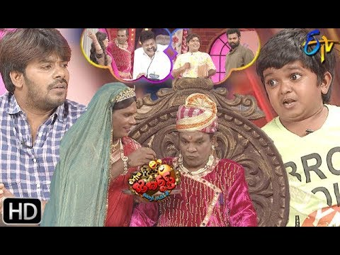 Extra Jabardasth | 9th  August 2019 | Latest Promo