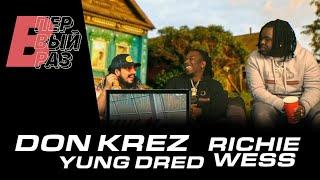 DON KREZ: Реакция на Gimme the Loot, МОЙ КАЛАШНИКОВ, Fishscale | Late-Night Show | В ПЕРВЫЙ РАЗ thumbnail