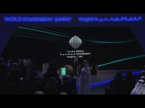 World Government Summit Day 2 Live Streaming