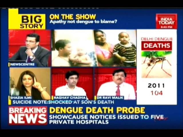 Dr Ravi Malik joint secretary IMA commenting on outbreak of dengue fever at India Today