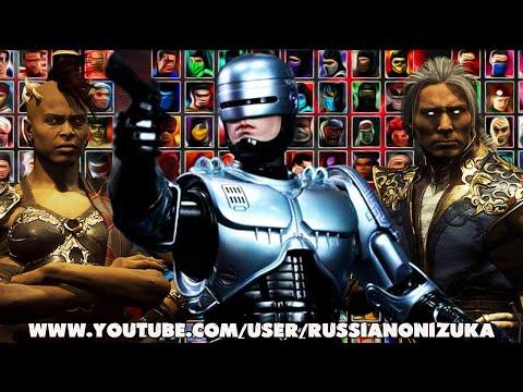 БЕСПЛАТНО ИГРАЕМ за РОБОКОПА, ФУДЖИНА и ШИВУ НА МИНИМАЛКАХ - Mortal Kombat BR (ссылка на скачку)