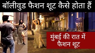 Bollywood Fashion Shoot & On Location Video in Mumbai | Making Real Fashion Shoot | The Focal