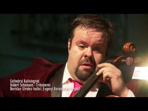 BORISLAV STRULEV - Schumann - Träumerei